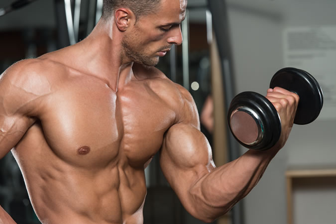 how to do a bicep curl